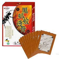 12patches Black Ant Magnet <b>Chinese</b> Traditional Pain Relief <b>Patch</b> ...