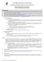 computer science personal statement oxford  computer science personal statement oxford