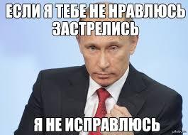 Путин старается заново разжечь менталитет холодной войны, - Белый дом - Цензор.НЕТ 7187