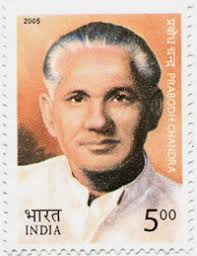 24th October 2005: A commemorative postage stamp on. 'Prabodh Chandra' - stamp172