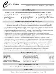 office construction office manager resume construction office manager resume printable full size