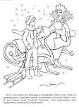 Снежная королева раскраски картинки