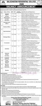 nts new career excellent jobs balochistan residential college zhob nts new career excellent jobs balochistan residential college zhob jobs written test syllabus paper for lecturer admin officer medical officer