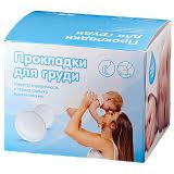<b>Гигиена для мам</b> | купить по низкой цене в аптеках «Озерки»