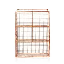 <b>Grid Five Shelf</b> Wall Unit
