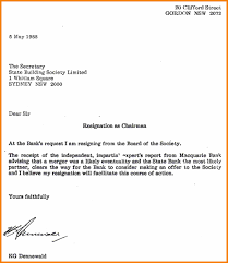 regine letter sample resignation letter format  regine letter sample resignation letter format 17 jpg