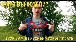 Двойной петличный <b>микрофон Comica CVM</b>-<b>D02</b> - YouTube