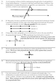 geometry homework earth science homework help questions wesley help homework addison geometry
