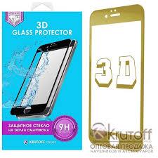 <b>Защитное стекло</b> 3D <b>Krutoff Group</b> для iPhone 7 Plus (gold ...