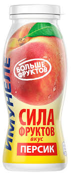 Купить <b>Напиток</b> «<b>Neo Имунеле</b>» кисломолочный сила фруктов ...
