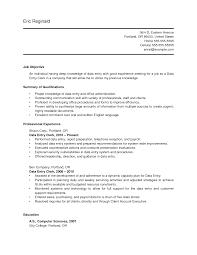data entry sample resume template data entry sample resume