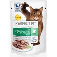 <b>Паучи Perfect Fit Sterile</b> для взрослых кастрированны котов и ...