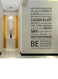 We Are <b>Family Quote Wall Stickers</b> For Living Room (Sold in a ...