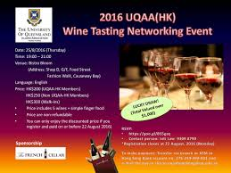 faaa the federation of n alumni associations hong kong uqaa wine tasting networking event