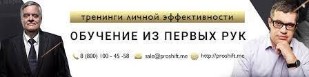 <b>Максим Поташев</b>. Техника принятия решений. | ВКонтакте