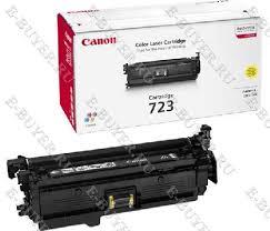Тонер-<b>картридж Canon 723</b> Голубой 2643B002 - Расходные ...