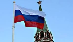 Risultati immagini per bandiera russia di putin