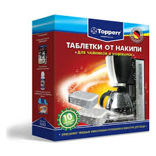 <b>Таблетки от накипи</b> для чайников и кофеварок <b>TOPPERR</b> 3043 ...