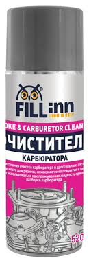 <b>FILL</b> INN FL056 <b>Очиститель карбюратора</b>, 520 мл (аэрозоль)