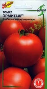<b>Томат Эрмитаж</b> - фото урожая, цены, отзывы и особенности ...