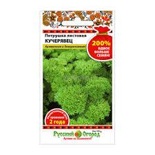 <b>Семена Петрушка</b> листовая <b>Мооскраузе</b> 2 - купите по низкой ...