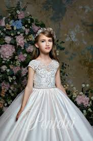 Short Sleeve <b>Lush</b> Ball Gown Pentelei 2317 – Sparkly Gowns