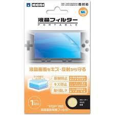 <b>Защитная пленка Hori Screen</b> Protector для PSP (PSP)