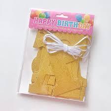 Glitter happy birthday pull flag <b>birthday party arrangement</b> gold ...
