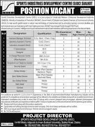 laboratory assistant job sialkot sidc job assistant manager laboratory assistant job sialkot sidc job assistant manager technical laboratory assistant it administrator