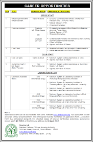 career opportunities at defence housing authority dha karachi job opportunities at defence housing authority dha karachi