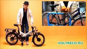 Электровелосипед <b>Wellness City</b> x <b>Dual</b> 700 w складной ...