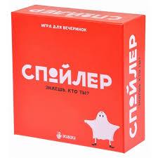 Купить логическую игру <b>Настольная игра Экивоки Спойлер</b> 21219 ...