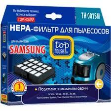 Аксессуары и запчасти / Для пылесосов Samsung - все цены рынка