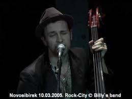 Где спит твоё сердце   © <b>Billy</b>`s <b>band</b> в Rock-City - YouTube
