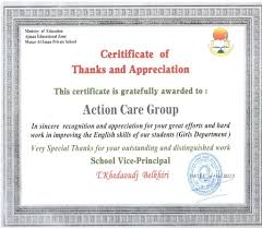 actioncare org references action care certificate of appreciation manar al eman 2013