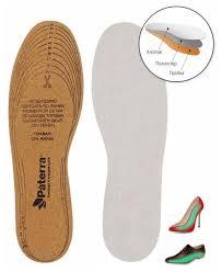 Купить <b>Стельки</b> для обуви <b>Paterra Антибактериальные</b> белый 35 ...