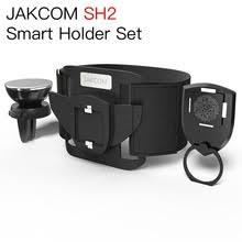 JAKCOM SH2 смарт-<b>держатель</b> набор лучший подарок с ...