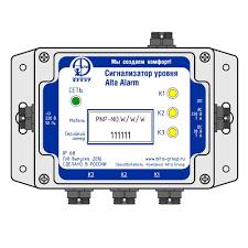 <b>Сигнализатор уровня Alta</b> Alarm kit 3 - купить в Санкт-Петербурге ...