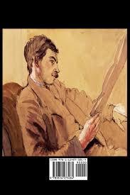 william beveridge a biography amazon co uk jose harris essays in biography