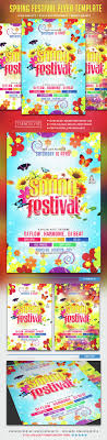 17 best images about party flyer templates spring festival flyer template