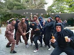 「忍者屋敷」の画像検索結果
