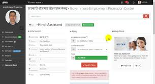 machine operator resume job description operator resume cnc job how can you generate a job inquiry on srpk job inquiry sample job interview follow up