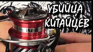 <b>Daiwa Ninja LT</b>! Обзор <b>катушки</b> для рыбалки! - YouTube