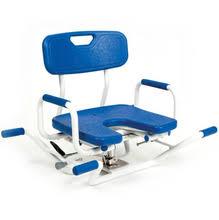 <b>Вращающееся сиденье для</b> ванны Vermeiren Paris – купить по ...