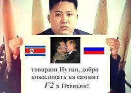 СНБО просит жителей Донбасса остерегаться мин - Цензор.НЕТ 887