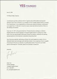 personal recommendation letter sample for a friend best template business letter of recommendation sample