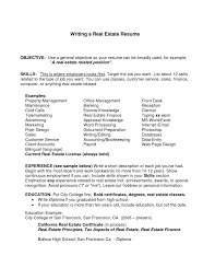 first job resume objective template first job resume objective