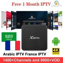 IPTV <b>France</b> Arabic <b>French IPTV</b> Free 1 Month IPTV X98 Pro ...