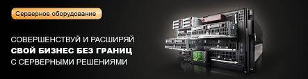 ANT1310, <b>Антенна ZyXEL ANT1310</b> 2,4ГГц 10 dBi офисная ...