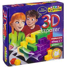 SALE* Фортуна <b>Настольная игра</b> 94954 3D <b>Стратег</b> | игрушки по ...